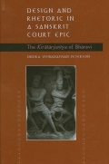Design and Rhetoric in a Sanskrit Court Epic Cover