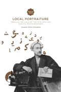 Local Portraiture Cover