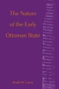 Nature of the Early Ottoman State, The Cover