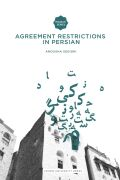 Agreement Restrictions in Persian Cover