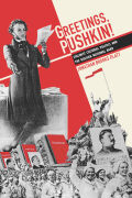 Greetings, Puskin!: Stalinist Cultural Politics and the Russian National Bard