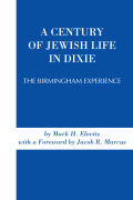A Century of Jewish Life In Dixie