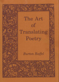 The Art of Translating Poetry Cover