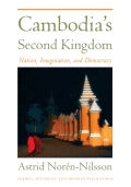 Cambodia's Second Kingdom Cover