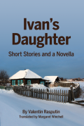Ivan's Daughter Cover