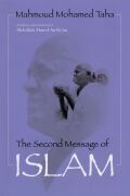 The Second Message of Islam