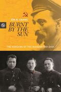 Burnt by the Sun: The Koreans of the Russian Far East