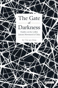 The Gate of Darkness: Studies on the Leftist Literary Movement