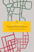 Mapping Chinese Rangoon Cover