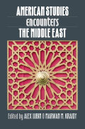 American Studies Encounters the Middle East Cover