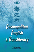 Cosmopolitan English and Transliteracy