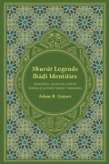 Shurāt Legends, Ibāḍī Identities