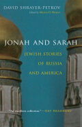 Jonah and Sarah Cover