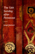The 13th Sunday after Pentecost Cover