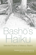 Basho's Haiku Cover
