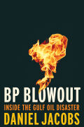 BP Blowout Cover