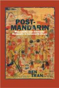 Post-Mandarin: Masculinity and Aesthetic Modernity in Colonial Vietnam