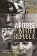 Writers of the Winter Republic: Literature and Resistance in Park Chung Hee's Korea