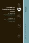 Korea's Great Buddhist-Confucian Debate: The Treatises of Chong Tojon (Sambong) and Hamho Tuktong (Kihwa)