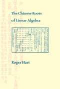The Chinese Roots of Linear Algebra Cover