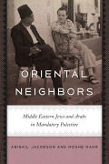 Oriental Neighbors cover
