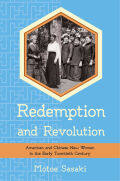 Redemption and Revolution: American and Chinese New Women in the Early Twentieth Century