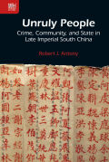 Unruly People: Crime, Community, and State in Late Imperial South China