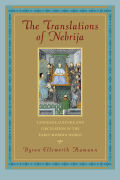The Translations of Nebrija: Language, Culture, and Circulation in the Early Modern World