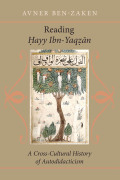 Reading Ḥayy Ibn-Yaqẓān: A Cross-Cultural History of Autodidacticism