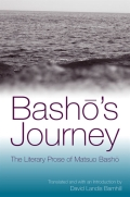 Basho's Journey Cover
