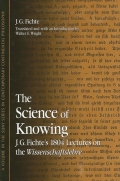 Science of Knowing, The