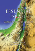 Essential Israel: Essays for the 21st Century