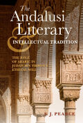 The Andalusi Literary and Intellectual Tradition Cover