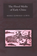 Flood Myths of Early China, The
