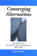Converging Alternatives