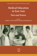 Medical Education in East Asia Cover