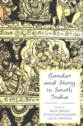 Gender and Story in South India Cover