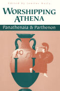 Worshipping Athena cover