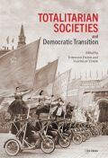 Totalitarian societies and democratic transition: Essays in memory of Victor Zaslavsky