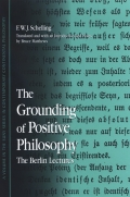 Grounding of Positive Philosophy, The cover