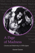 A Page of Madness Cover