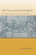 The Transcontinental Maghreb: Francophone Literature across the Mediterranean