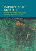Imprint of Kinship: Studies of Recently Discovered Bronze Inscriptions from Ancient China