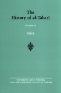 History of al-Tabari Volume XL, The Cover