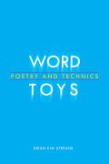 Word Toys