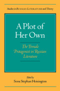 A Plot of Her Own