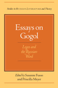 Essays on Gogol Cover