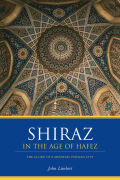 Shiraz in the Age of Hafez cover