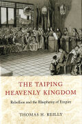 The Taiping Heavenly Kingdom Cover