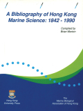 A Bibliography of Hong Kong Marine Science Cover